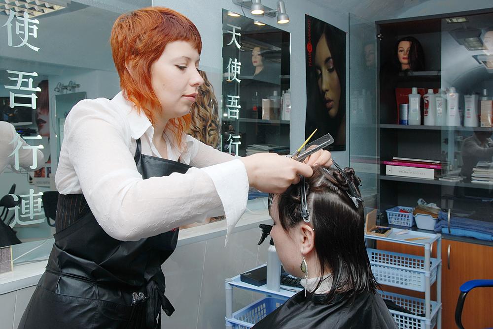 форум парикмахеров где купить инстументы в воронеже избранноеУбрать избранного
